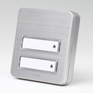 Klingeltaster Klingelplatte KTA-2 AS 2-fach silber Aluminium gebürstet für AP-Montage